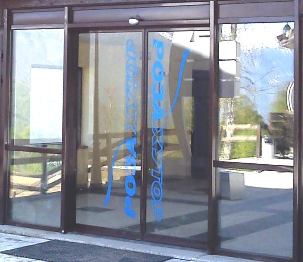Двери автоматические раздвижные besam