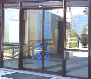 Раздвижные двери Дортес